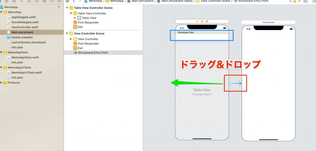TableViewを設置3