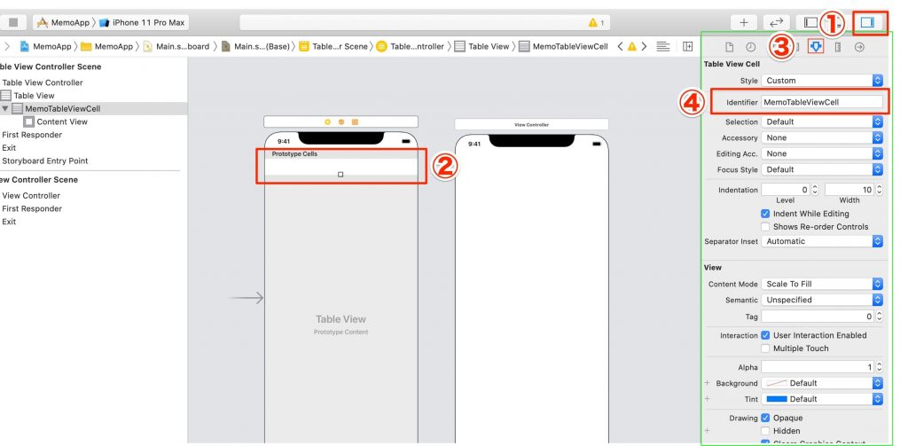 TableViewを設置4