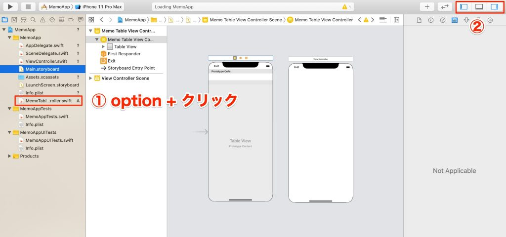 TableViewの練習1