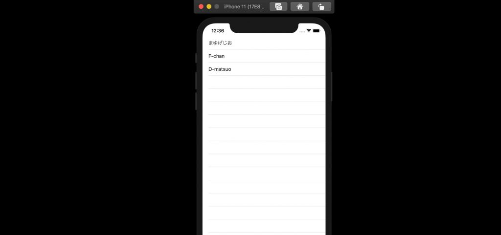 TableViewの練習3